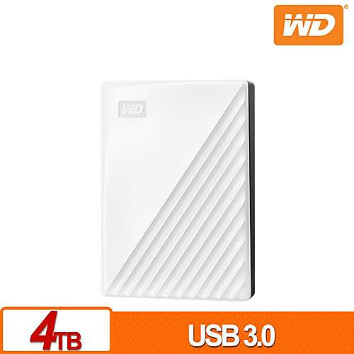 極速傳輸USB3.0 新設計超薄身形 支援雲端儲存服務備份 WD Security 密碼保護