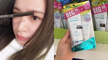 日本藥妝 @Cosme Top.1 的必買品是這些!