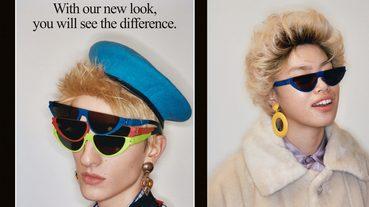 復古又時髦的搞怪墨鏡 「 KITT 」 MYKITA x Martine Rose 連乘系列