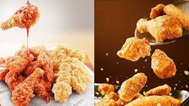 韓劇鬼怪爆紅炸雞品牌《bb.q CHICKEN》全台首店11/25開幕!5根辣椒等級噴火炸雞、蜂蜜蒜味炸雞準備開吃!