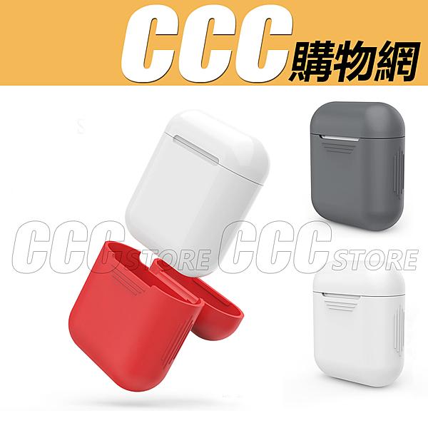 ◆Apple AirPods 耳機專用 矽膠保護套 收納包