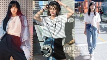 白T穿搭超時髦!女星白T穿搭6技巧,周揚青穿搭時髦精,韓素希、LISA穿搭技巧顯瘦!