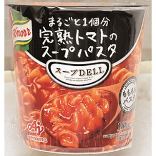 スープDELI 完熟トマトスープパスタ