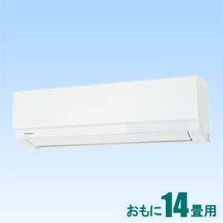 省エネエアコン(RAS-F401P-W(セ))