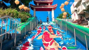 花蓮IG景點:北濱福天宮的彩繪樓梯,小巷內的海洋世界彩繪,及超好拍的鯉魚彩繪樓梯,一秒到韓國壁畫村。