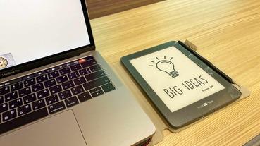 受保護的內容: Mobiscribe 電子筆記本開箱介紹 – 會議記錄、圖文插畫、電子書本的綜合選擇