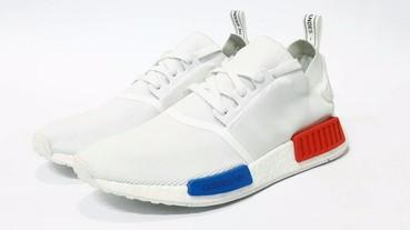 真的假的!adidas Originals NMD 終於要推出全白配色