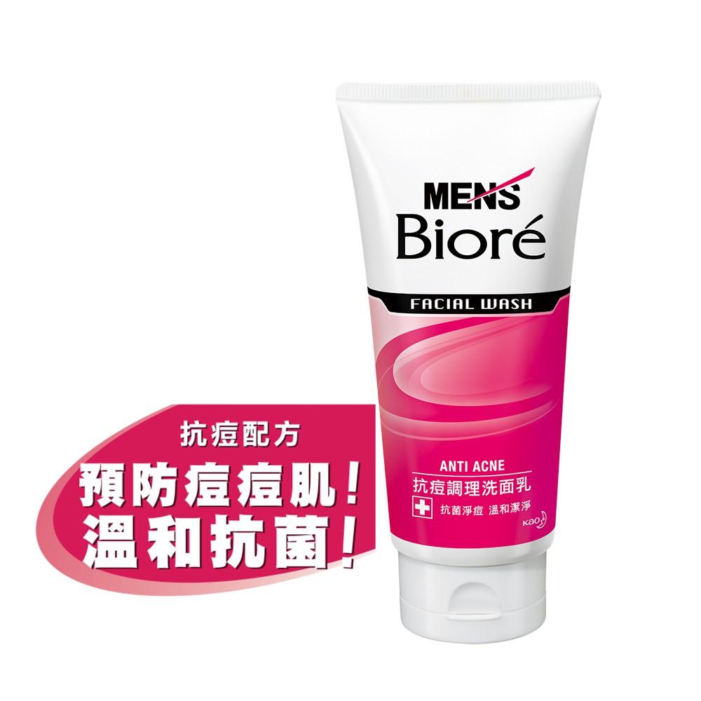 【Men's Bioré】男性專用 抗痘調理洗面乳 100g│花王旗艦館
