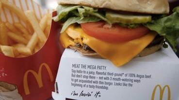 麥當勞宣布改進用料和配方,想要迎合當下的健康潮流