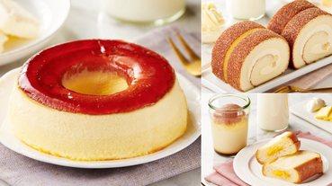 全聯推出6款「起司聯合國」聯名甜點!巴斯克乳酪蛋糕、焦糖布蕾乳酪殿堂級美味