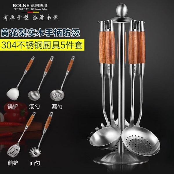 304不銹鋼鍋鏟套裝 家用廚房炒菜鏟子勺子湯勺全套廚具 寶貝計畫