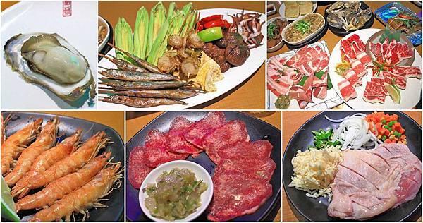 【台北美食】皇上吉饗極品唐風燒肉吃到飽-東區夜店風格般的厚切原肉吃到飽