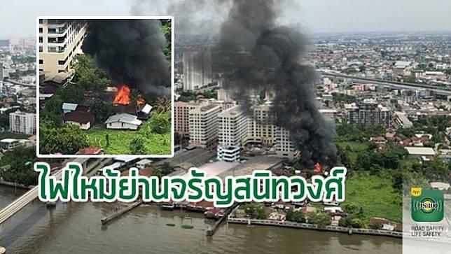 ไฟไหม้บ้านภายในชุมชน ซ.จรัญสนิทวงศ์ 96/1 เสียหาย 3 หลัง มีผู้บาดเจ็บ 3 คน