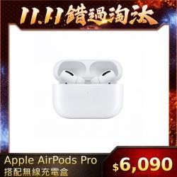 ◎主動式降噪功能|◎抗汗抗水功能 (IPX4)2|◎自動開啟,自動連線品牌:Apple連線模式:無線耳機型號:AirPodsProMWP22TA/A種類:音樂耳機配戴方式:入耳式耳機藍牙傳輸版本:4.