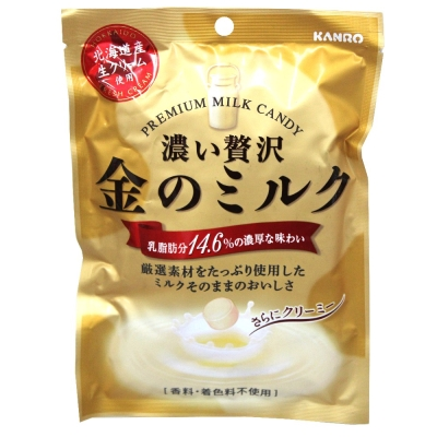 日本原裝進口 香醇濃厚的牛奶味 個個都有獨立包裝 是包包必備的零食小物