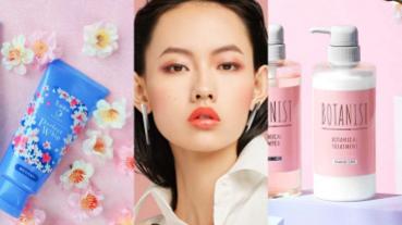 宅在家出不了門沒關係!化妝台擺滿櫻花系美妝品一樣賞心悅目,粉嫩紓壓法就靠這幾款!