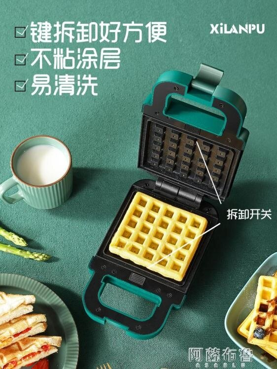 早餐機 西蘭普可定時三明治早餐機家用多功能雙面華夫餅機輕食吐司壓烤機