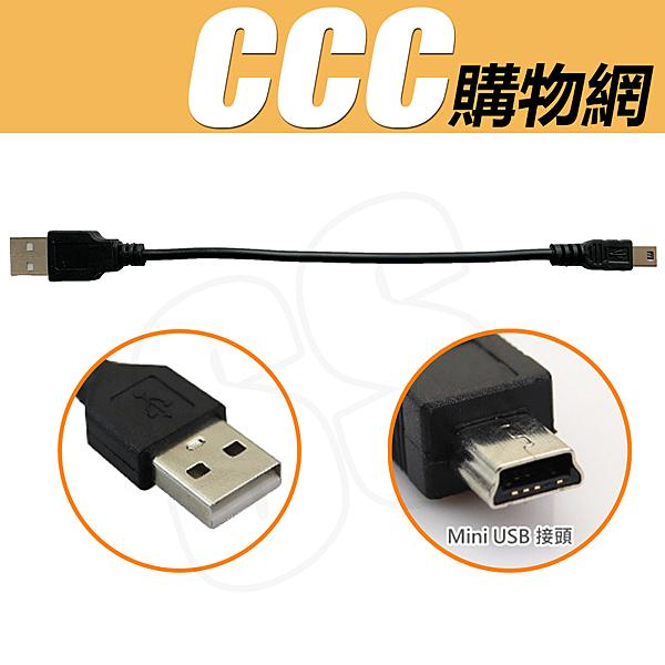 ◆ MP3 MP4 MP5 讀卡機 PS3手把 移動硬碟 n◆ Mini USB線 方便攜帶