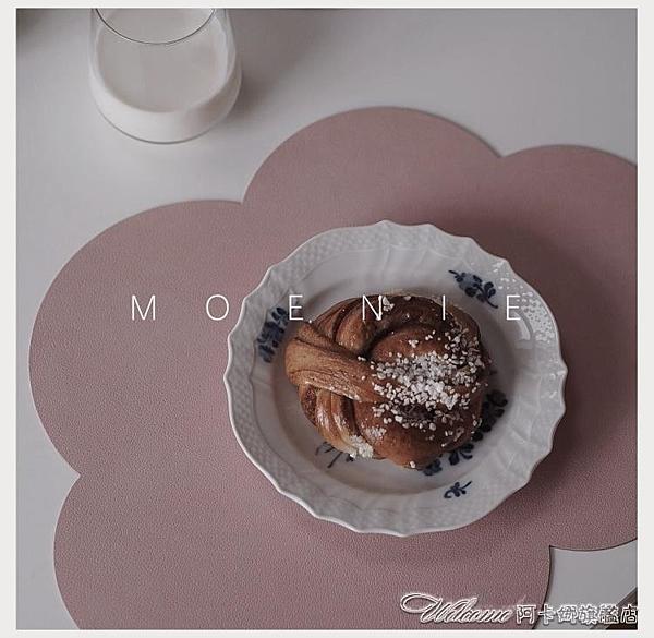 北歐丹麥皮革桌墊防油杯墊簡約防水隔熱碗盤云朵環保ins兒童餐墊