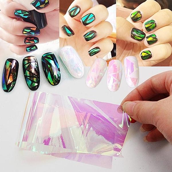 美甲貼紙幻彩琉璃指甲貼全貼極光甲油膠不規則飾品碎花鏡面玻璃紙
