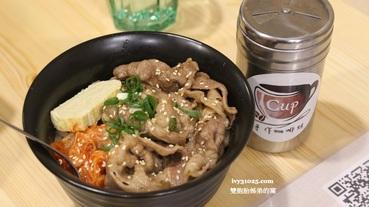 高雄美食 | 一杯手作咖啡坊 | 壽喜燒牛肉丼飯 | 滷肉飯 | 自烘客製化咖啡豆