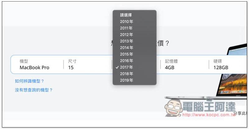 Cropro-2021-01-11-20-51-17
