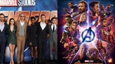超重量級大片!《復仇者聯盟 3》成本至少 4.5 億美元 漫威史上最大規模宣傳電影!