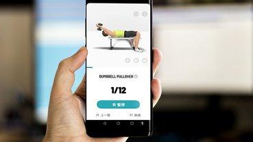 啞鈴居家鍛煉 – 30 天健身鍛煉 提供初階、中階、高階計劃