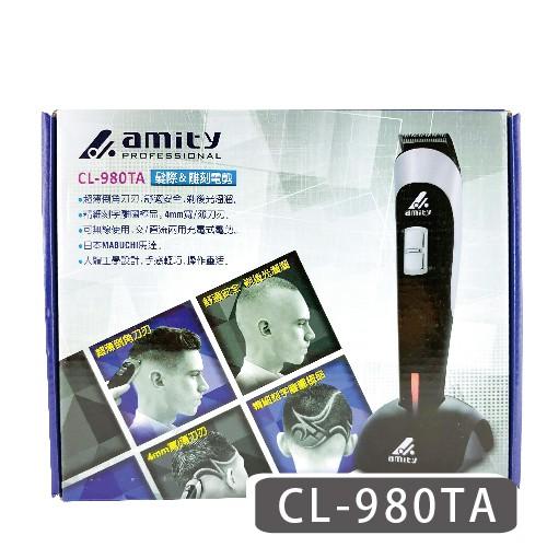 雅娜蒂 AMITY CL-980TA 髮際&雕刻電剪【蕾泰勒】