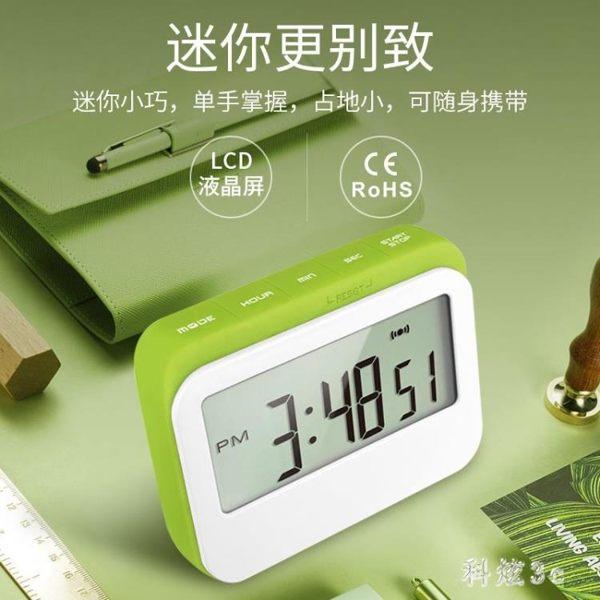倒計時器提醒器學生多功能廚房時鐘秒表兒童學習電子鬧鐘定時器 js22139『科炫3C』