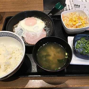 吉野家 王子神谷店のundefinedに実際訪問訪問したユーザーunknownさんが新しく投稿した新着口コミの写真