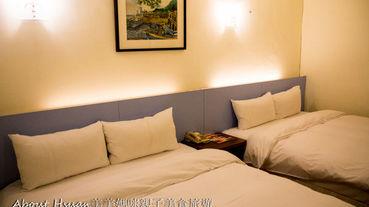 台東住宿。蘋果商務旅店Apple Hotel台ㄨ