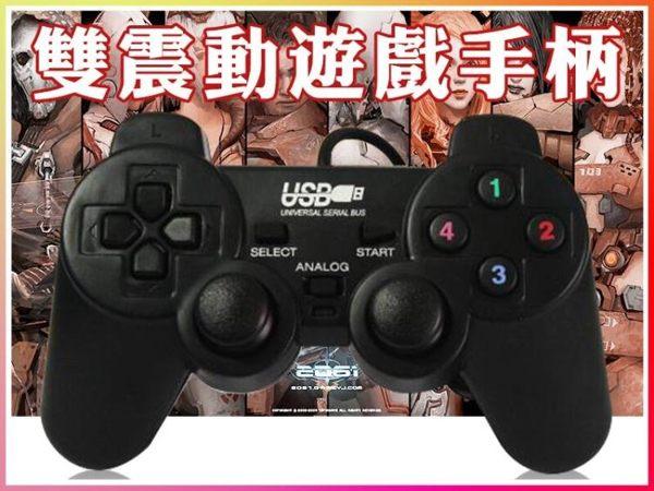 xbox 電腦 遊戲 USB 手把 搖桿 手柄