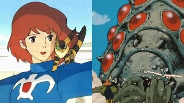 不讓好萊塢毀經典!宮崎駿被爆拒絕《風之谷》改編成美版電影,大師最偏愛娜烏西卡!