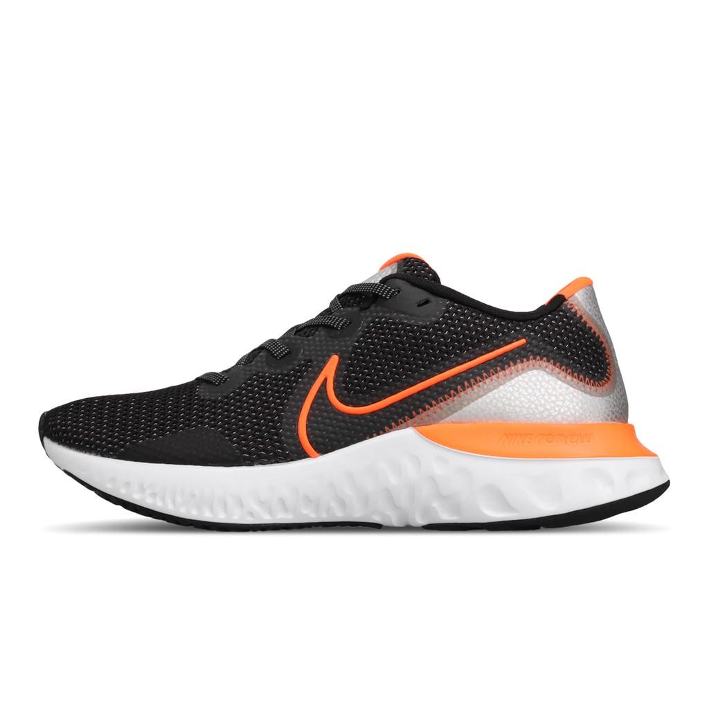 CK6357001 緩震舒適 透氣 路跑 跑步 跑鞋推薦 球鞋穿搭【ACS】五大保證⭐️⭐️⭐️⭐️⭐️保證原廠正品經銷公司貨,所有商品皆現貨在台。保證快速收到訂單後12~36小時內出貨。(週日公休)