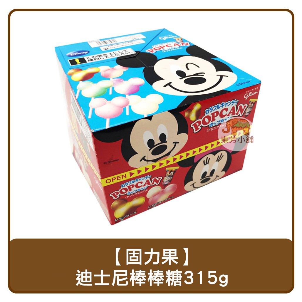 日本 固力果 30支盒裝 迪士尼 棒棒糖 315g (蘇打/桃子/檸檬可樂/草莓優酪/葡萄蘇打/牛奶)。人氣店家東芳小舖的Ⓑ異國零食、ⓐ糖果有最棒的商品。快到日本NO.1的Rakuten樂天市場的安全