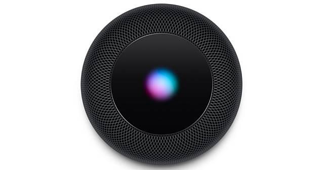 Siri Homepod