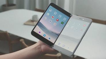 Surface Duo 模擬器動眼瞧,原來是雙螢幕會這樣呈現