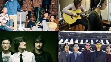 韓劇中最療癒的嗓音! 5 組你絕不能錯過的韓國獨立樂團