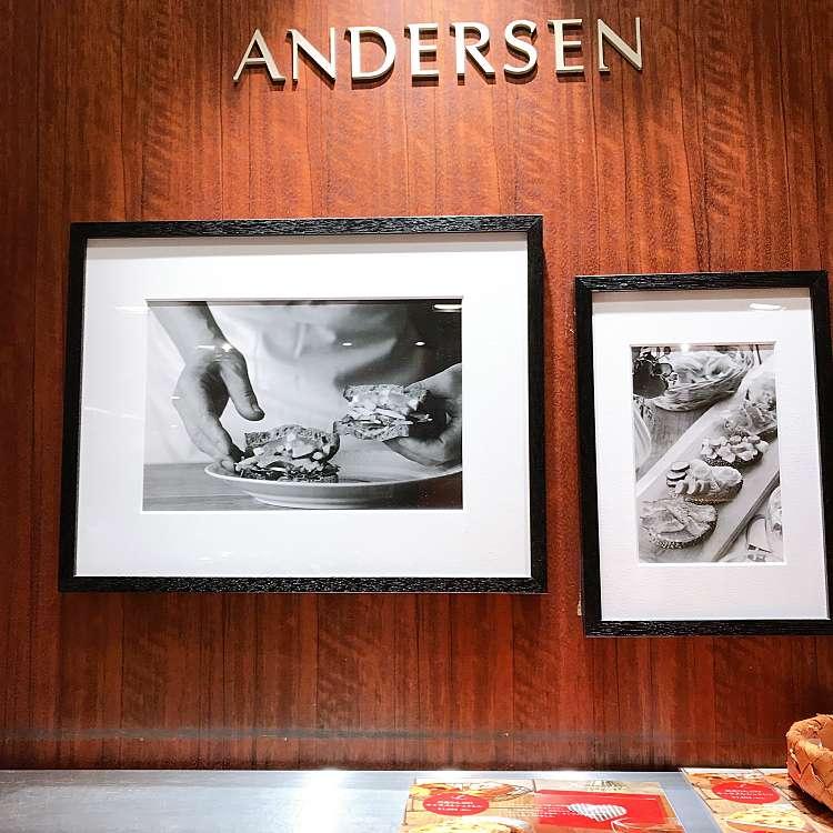 実際訪問したユーザーが直接撮影して投稿した新宿ベーカリーアンデルセン 伊勢丹新宿本店の写真