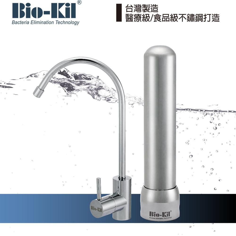 使用的水源需為合格自來水。 2. 水源建議符合以下條件: (1) 最大使用水壓 8kg/cm2 (每平方公分8公斤) (2) 最小使用水壓 1kg/cm2 (每平方公分1公斤) (約指水龍頭離水塔3層
