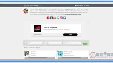 Free Stock Music 提供上千首免費音樂、配樂素材 可商用、個人授權都有