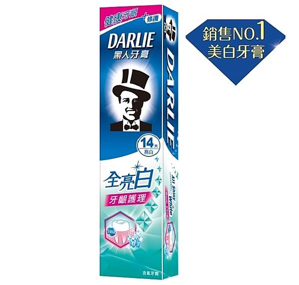 黑人 全亮白牙膏(牙齦護理):添加紐西蘭海洋礦物鹽,保護牙齦更健康!