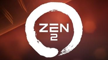 AMD Next Horizon Gaming Tech Day:揚眉吐氣 Zen 2 微架構深度解析,同場加映 Matisse 封裝技術