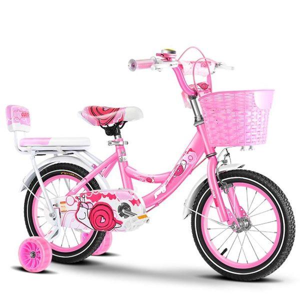 兒童自行車2-3-4-6-7-8-9-10歲男女孩童車寶寶腳踏車小孩單車 aj6339【愛尚生活館】