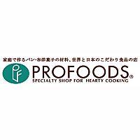 プロフーズ岡山厚生町店