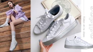adidas也推出緞帶鞋!adidas Sleek緞帶小白鞋,純淨白+銀色厚底,低調小心機太吸睛!