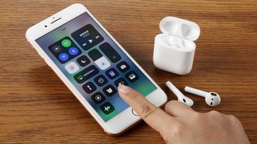 iOS 11更新怎麼用 ? 看懂這14招讓你快速上手