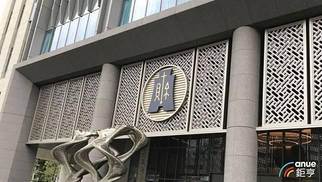 反駁境外資金零匯回說法  財部:專法匯回資金共151億元