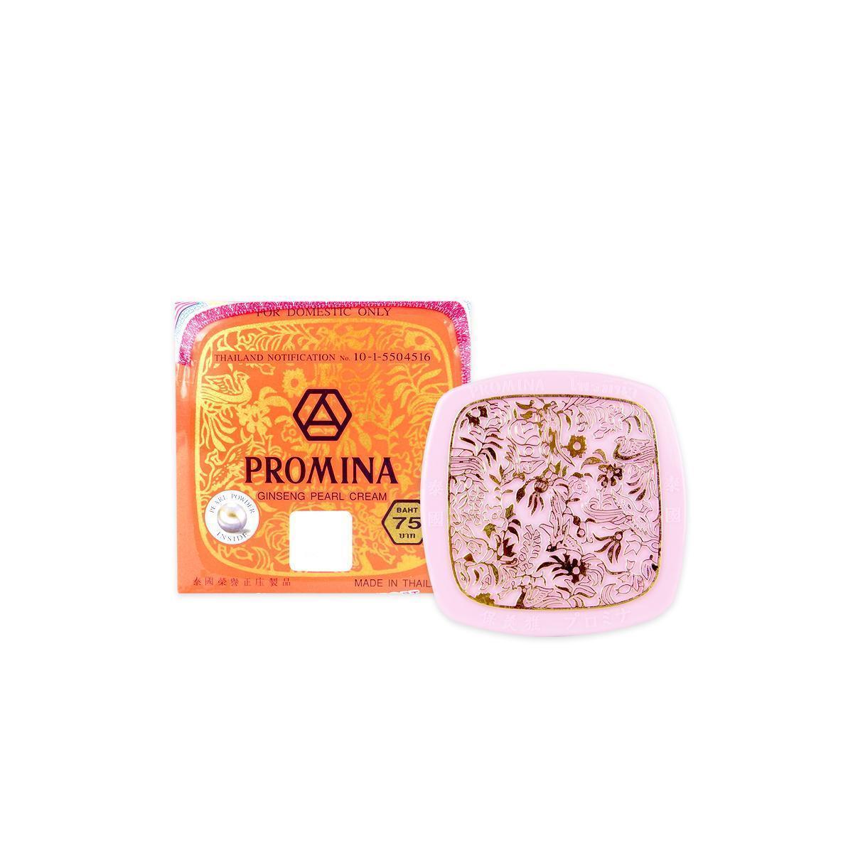 泰國 PROMINA 人蔘珍珠膏 11g